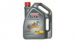NEW Castrol GTX Ultraclean