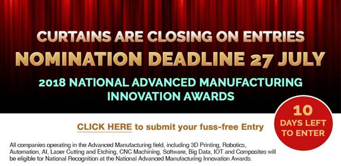 Nomination Deadline Fast Approaching - National Advanced Manufacturing Innovation Awards