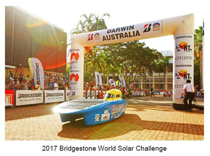 Bridgestone returns as Title sponsor of the 2019 Bridgestone World Solar Challenge