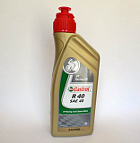 The Castrol Classic team brings back the famous aroma of the popular Castrol R40