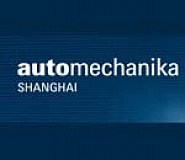 Automechanika Shanghai's scale, exhibitor and visitor figures continue to expand