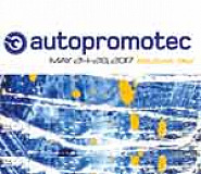 Autopromotec and SERNAUTO sign an agreement for the international promotion of Spanish component manufacturers