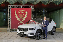 Volvo XC40 wins Japan's Car Of The Year 2018
