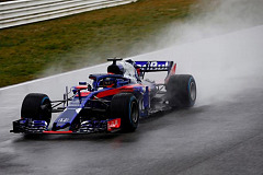 Red Bull Toro Rosso Honda Unveils the STR13