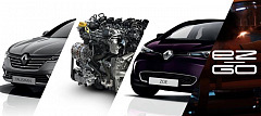 2018 Geneva Motor Show: Renault shows new urban mobility concept, brings new generation engines to renewed range