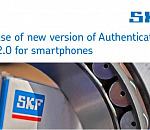 Release of new version of SKF Authenticate App 2.0 for smartphones